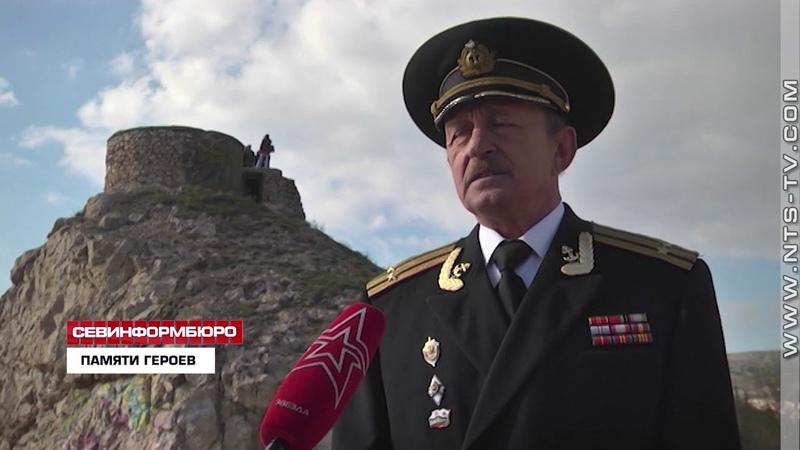 11.11.2018 Митинг памяти героев провели на 19-й береговой батарее Черноморского флота в Севастополе