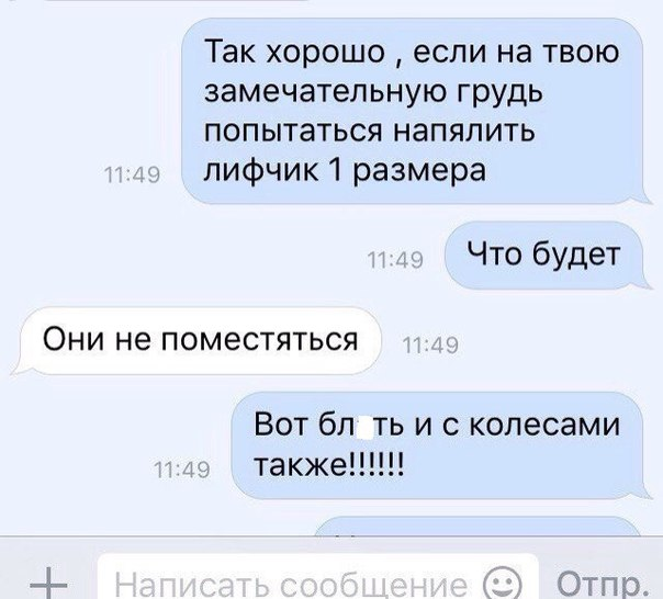 Фото №456243499 со страницы Дмитрия Иванова