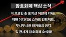 11월14일 비트코인 숏 포지션 여전히 약세 백만 이더리움 스마트 컨트랙트 해 5296