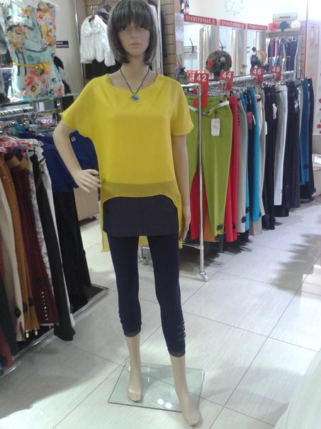 Магазины Женской Одежды Улан Удэ