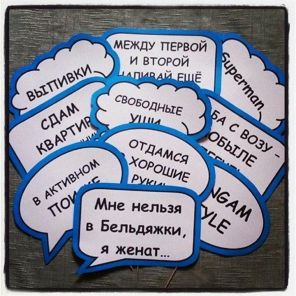 Что можно делать в москве в выходные