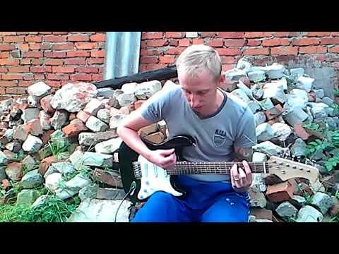 СЕРЖ ХОЛСТОВ-Тяжелый Труд-авторская песня