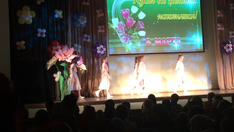 Наши цветочки Концерт