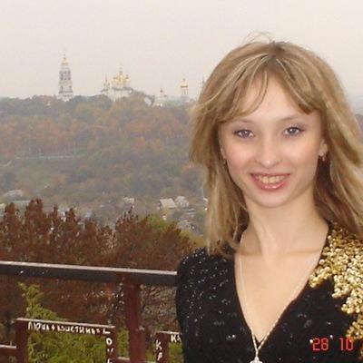 Светлана Кислова, 2 февраля 1984, Одесса, id16305808