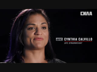 Fight Night Argentina Cynthia Calvillo - Im Back to Make a Statement