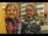 Детский дворовый праздник в Образцово