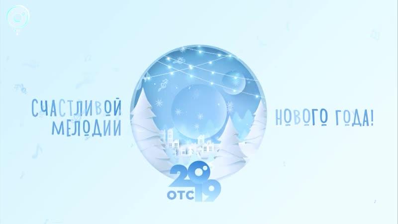 МАЛЕНЬКАЯ МУЗЫКА Ринат Шамсутдинов баян Д Кабалевский Скерцо из сюиты Комед 1