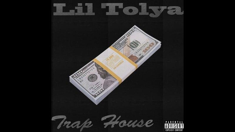 Trap House soon