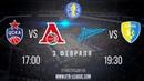 VTBUnitedLeague • Sunday's Games of the Week: CSKA vs Loko Zenit vs Khimki | Season 2018/19