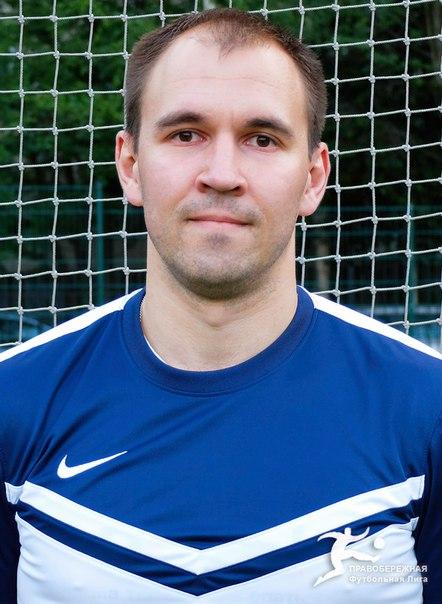 Костин Дмитрий