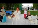 свадьба Ильи и Вероники