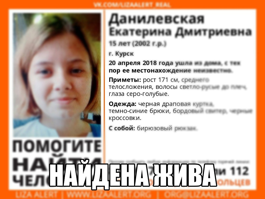 obyavleniya-devushek-po-vizovu-kursk-golie-foto-iz-filmov