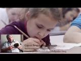 Зачем в школах запретили каллиграфию? Почему нужно срочно вернуть чистописание в современные буквари?