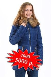 Сколько стоит пуховик moncler спортивные костюмы женские больших размеров фото