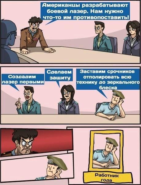 Фото №456248344 со страницы Михаила Кравцова