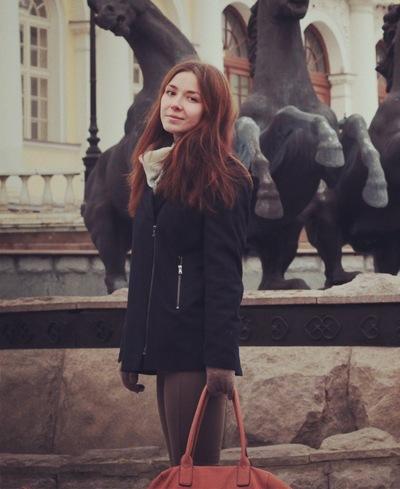 Лина Бережная, 4 апреля 1993, Москва, id66352383