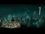 BioShock #1 [Некогда процветающий город Восторг, а ныне...]