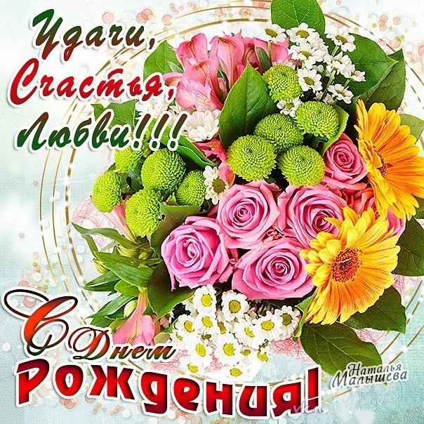Открытки с днём рождения с именем айгуль