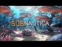 Subnautica прохождение часть 13 Центральный Исследовательский Комплекс продолжаем исследовать