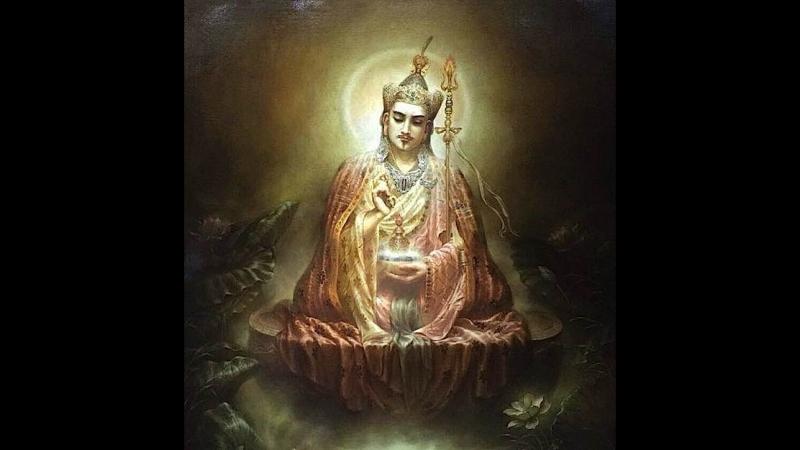 Гуру Падмасамбхава ом ах хум