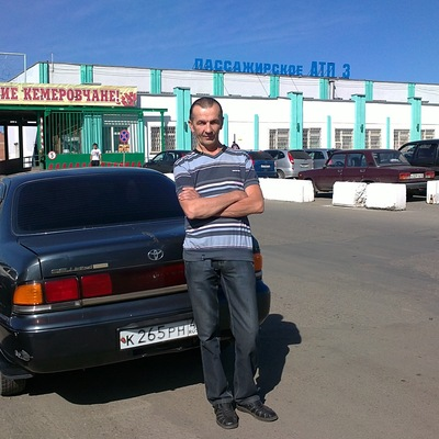 Александр Грибанов, 7 января 1959, Ленинск-Кузнецкий, id140205595