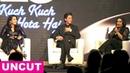 UNCUT Kuch Kuch Hota Hai 20 Years Grand Celebration Shahrukh Khan Kajol Karan Johar