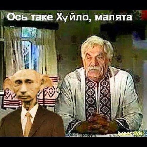 Порошенко обсудил с Ромпеем агрессию России против Украины - Цензор.НЕТ 9535