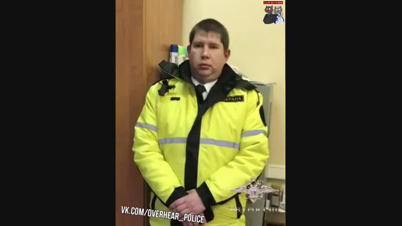 Охранники в Москве украли игрушки у тяжелобольных детей
