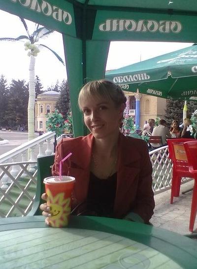 Анна Романова, 23 января 1993, Брест, id202102874
