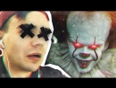 Ярик Лапа против Пеннивайза в Minecraft Анти-грифер шоу