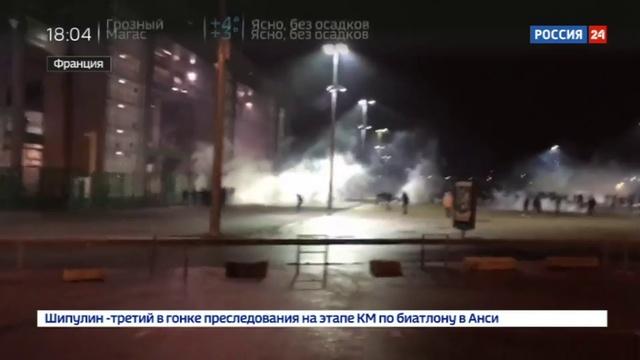 Новости на Россия 24 • Во Франции фанаты проигравшей команды разгромили магазины и перевернули машины