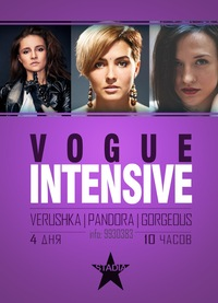 STADIA VOGUE INTENSIVE VERUSHKA*PANDORA*GORGEOUS