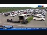 Тысячи иномарок в Приморье стали