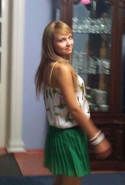 Эльвира Файзуллина, 20 августа 1992, Казань, id169286242
