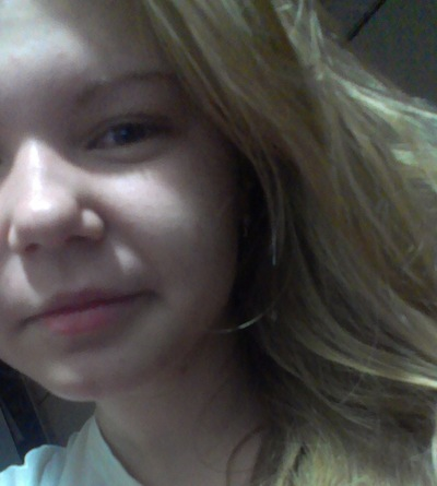 Инесса Жванова, 22 августа 1990, Кызыл, id192315817