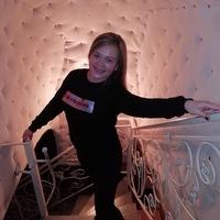 Аватар Венеры Акманаевой