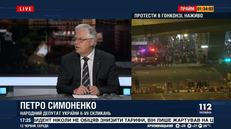 П Симоненко в эфире 112 Украина 12 06 2019