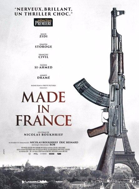 Сделано во Франции (2015) HD