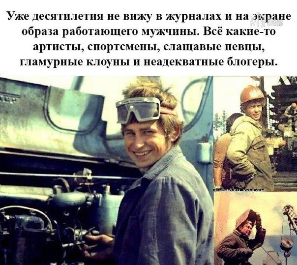Фото №456275133 со страницы Александра Жигулина