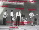 Кипелов Первая советская рок-группа -1962 -2018- ЗИМА