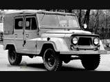Редкие автомобили СССР УАЗ 460. Армейские внедорожники СССР. Советские джипы