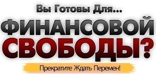 Россия курсовая работа на тему