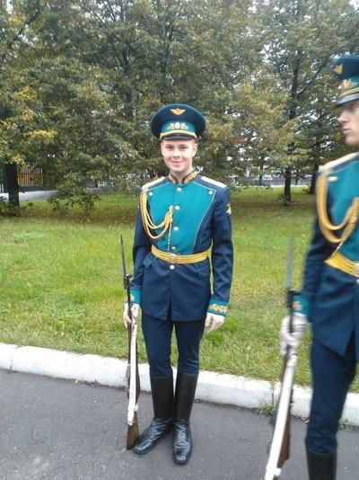 Алексей Пешкин, 24 апреля 1993, Сыктывкар, id7115919