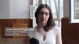 Международный Фестиваль Конкурса вокального искусства имени Надежды Андреевны Обуховой