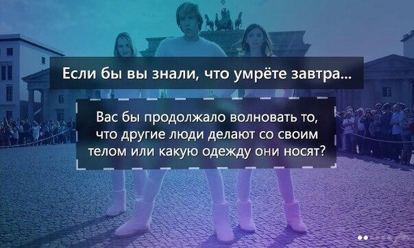 фото из альбома Аяза Шабутдинова №3