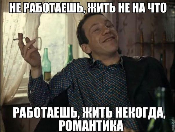 За 4 месяца из Украины депортировали 11 воров в законе, осталось - 17, - Троян - Цензор.НЕТ 5512