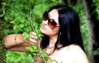 Ирина Наянова, 11 августа , Краснодар, id63315066