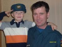 Олег Сметанин, 12 октября 1987, Камышин, id176397665