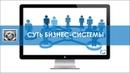 Как зарабатывать в интернет, Суть бизнеса в проекте LC