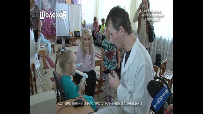 Медицинское обследование шелеховчан